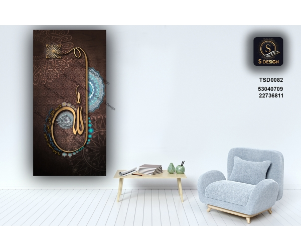 Tableau décoratif TSD0082