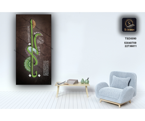 Tableau décoratif TSD0090