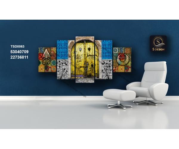 Tableau décoratif TSD0063