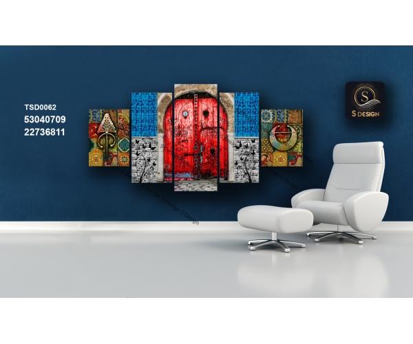 Tableau décoratif TSD0062