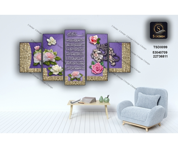 Tableau décoratif TSD0099