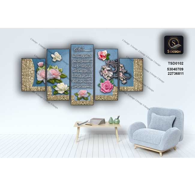 Tableau décoratif TSD0102