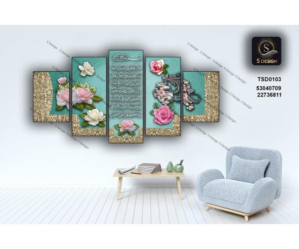 Tableau décoratif TSD0103