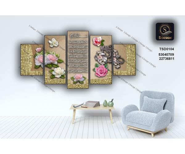 Tableau décoratif TSD0104