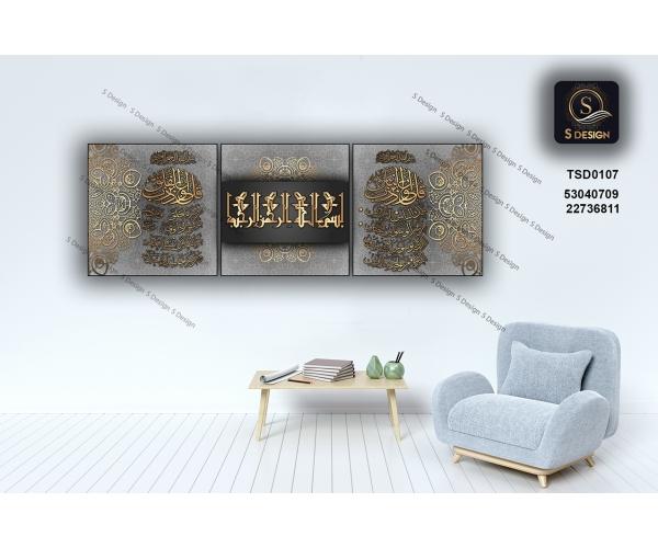 Tableau décoratif TSD0107
