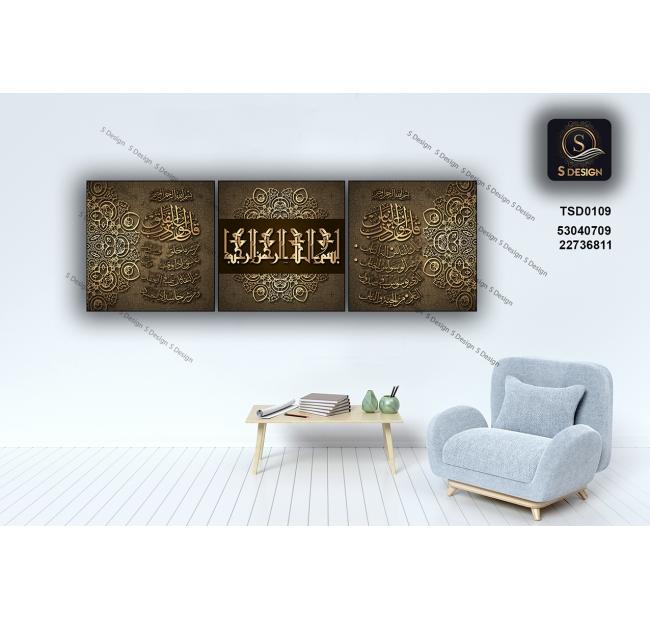 Tableau décoratif TSD0109