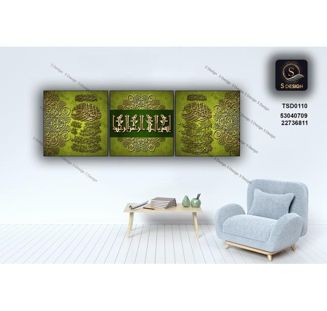 Tableau décoratif TSD0110