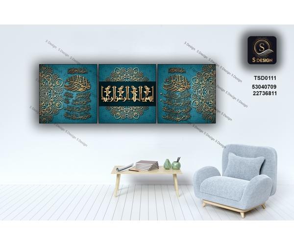 Tableau décoratif TSD0111