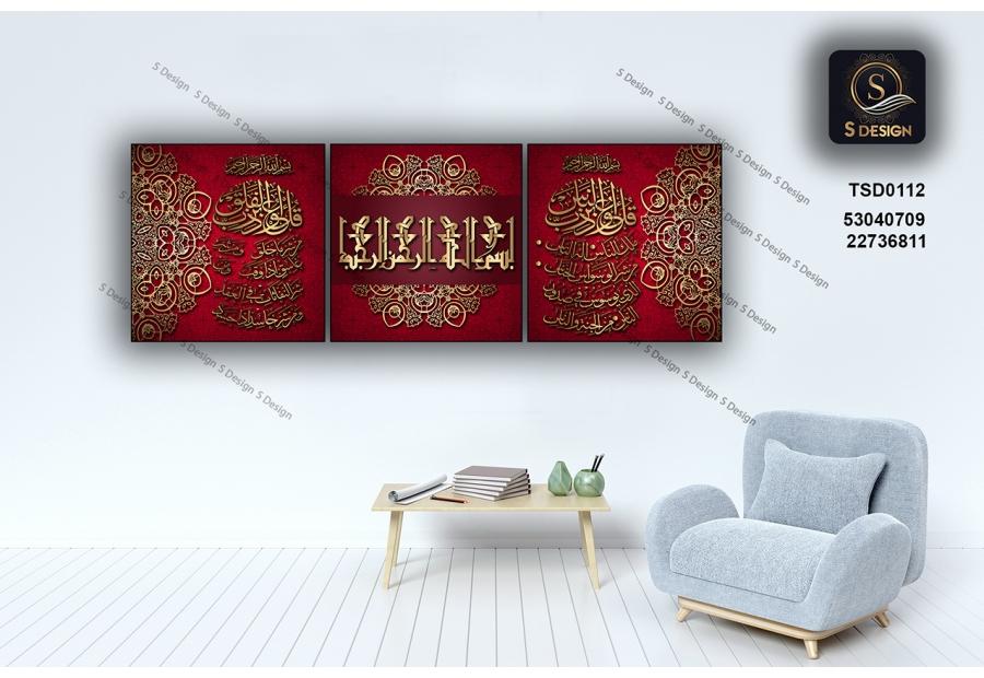 Tableau décoratif TSD0112