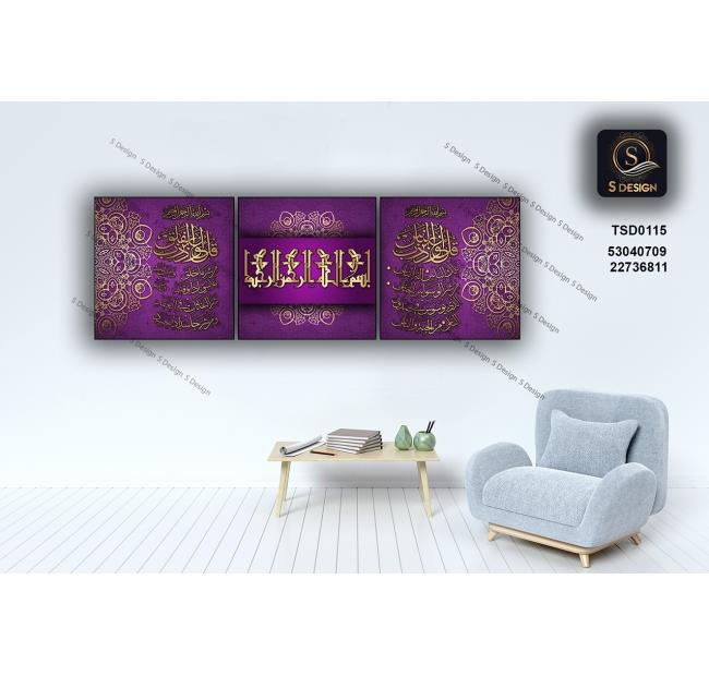Tableau décoratif TSD0115