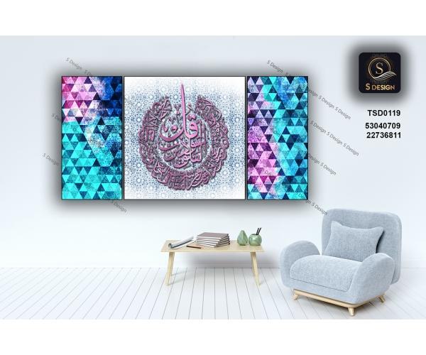Tableau décoratif TSD0119