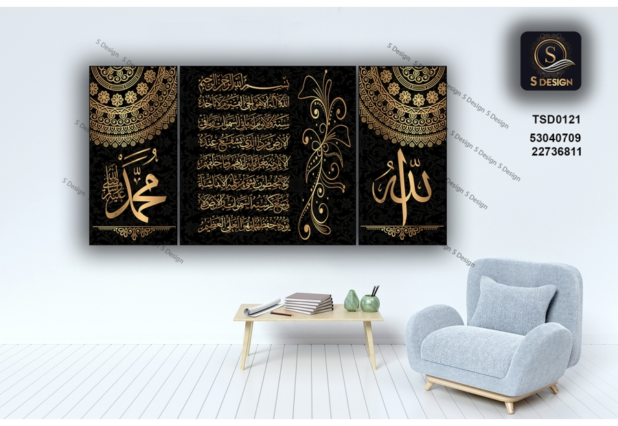 Tableau décoratif TSD0121