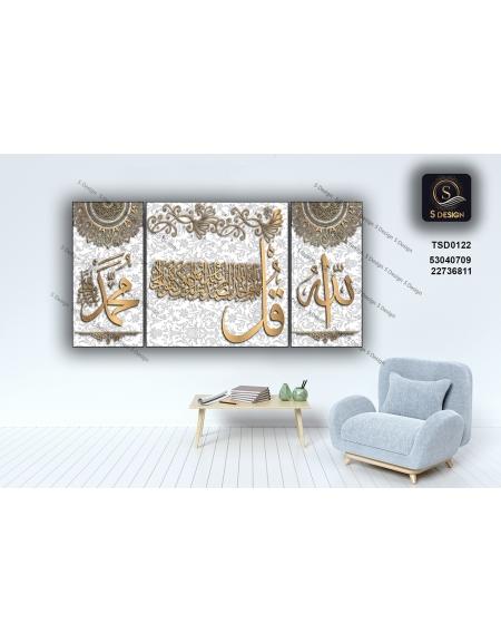 Tableau décoratif TSD0122