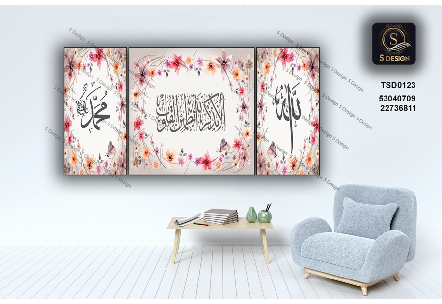 Tableau décoratif TSD0123