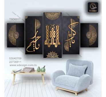 Tableau décoratif TSD0011