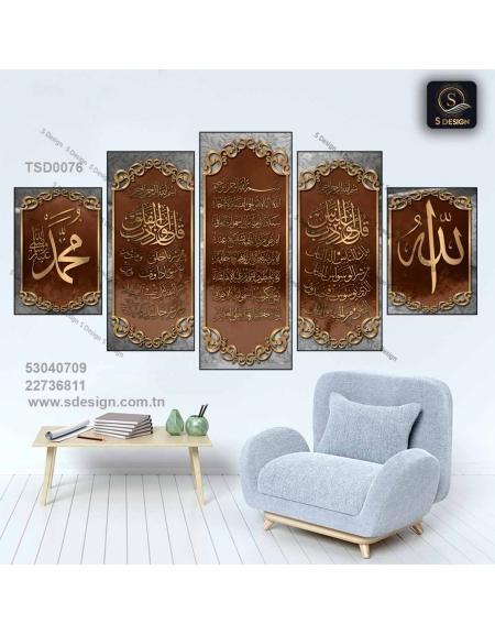 Tableau décoratif TSD0076