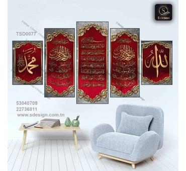Tableau décoratif TSD0077