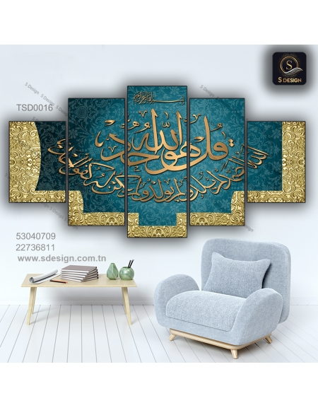 Tableau décoratif TSD0016
