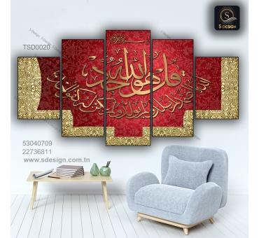 Tableau décoratif TSD0020