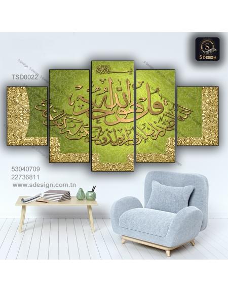 Tableau décoratif TSD0022