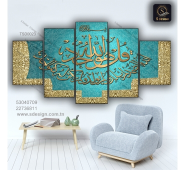 Tableau décoratif TSD0023