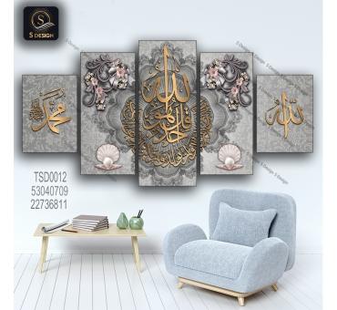 Tableau décoratif TSD0012