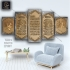 Tableau décoratif TSD0014