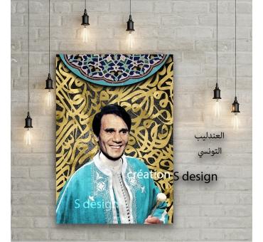 Tableau decoratif TSD0306