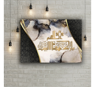 Tableau décoratif TSD0201